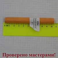 Полимерная глина LEMA (Лема), цвет золото светлое, 17 г.