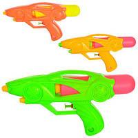 Водяной пистолет M 5400