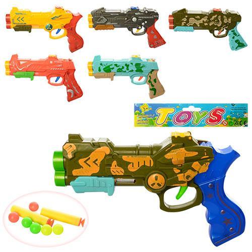 Пистолет 159-14-15  22см,мягк.пули-присоски2шт, шарики 6шт, 6видов, в кульке, 22-13,5-3см