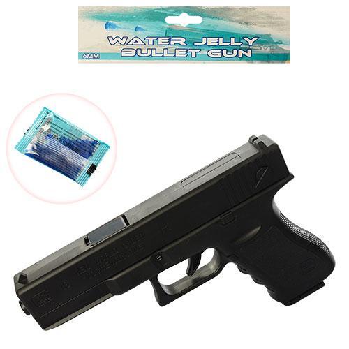 Пистолет H12PB  19см,водяные пули,стреляет пластик.пульк,в кульке,2125-4см