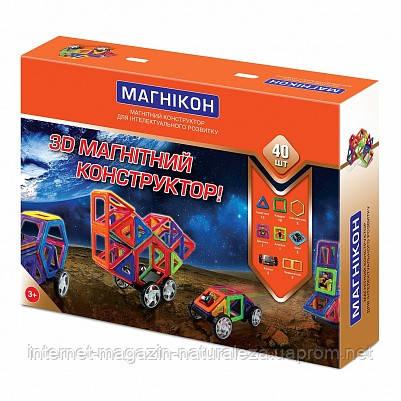 Магнитный 3Д конструктор Магникон 40 деталей, фото 2
