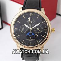Мужские кварцевые наручные часы Patek Philippe B310