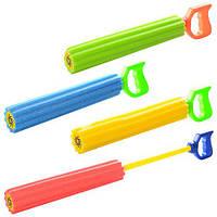 Водяной насос M 3523  EVA, 37см, диам.5см, ручка-пластик, 4 цвета,