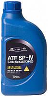 Mobis ATF SP-IV (Lock-Up Clutch 6S) жидкость для АКПП, 1 л (04500-00115)