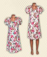 TM Dresko Платье женское Цветы резинка стрейч-кулир (80062)