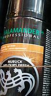 Краска  Salamander Professional Светло-Коричневый 072 для замши нубука велюра 250 мл