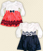 TM Dresko Платье детское кружево на атласе (98007)