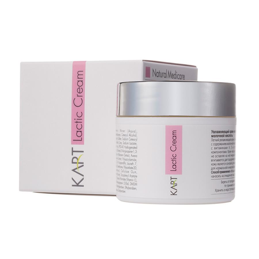 Lactic Cream KART Увлажняющий крем на основе молочной кислоты КАРТ