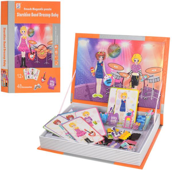 Набор для творчества LY8726-16  одень куклу,карточ,одежда на магните,60дет,в кор,19-26,5-3,5см