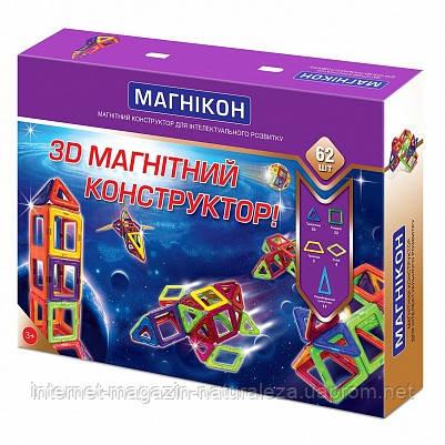3д магнитный конструктор Магникон 62 деталей