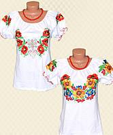 TM Dresko Вышиванка женская короткий рукав + бусы белый интерлок (93127)