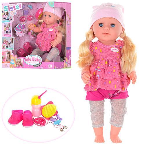 Кукла BLS001B  42см,бутылочка,щетка,аксессуары,колени-шарнирные,пьет-писяет,в кор-ке,34-37-19см