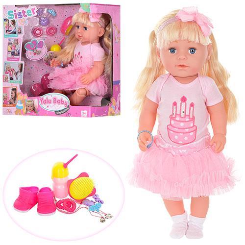 Кукла BLS001C  42см,бутылочка,щетка,аксессуары,колени-шарнирные,пьет-писяет,в кор-ке,34-37-19см
