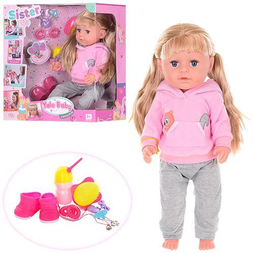 Кукла BLS002A  42см,бутылочка,щетка,аксессуары,колени-шарнирные,пьет-писяет,в кор-ке,34-37-19см