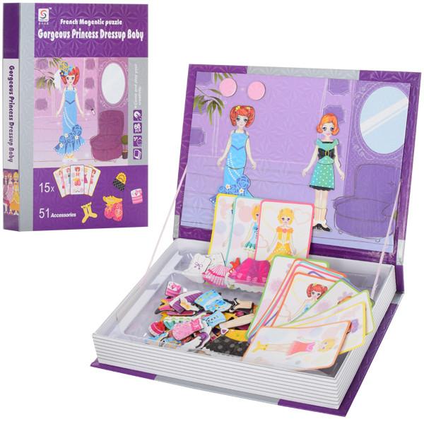 Набор для творчества LY8726-14  одень куклу,карточ,одежда на магните,66дет,в кор,19-26,5-3,5см
