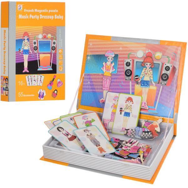 Набор для творчества LY8726-15  одень куклу,карточ,одежда на магните,71дет,в кор,19-26,5-3,5см