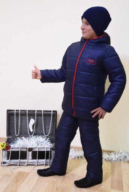 Куртка детская зимняя для мальчика Стив 98-104-110-116см., фото 1