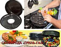 Сковорода Frico гриль/газ, 065 FRU