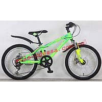 Подростковый горный алюминиевый велосипед Bright-1 20 дюймов 10рама