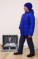 """Курточка детская зимняя для мальчика """"Стив"""" на рост 122-140см."""