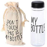 Бутылочка MS 0426  спортивная, 19см, пластик, в сумке, в кульке, 7-24-7см