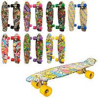 Скейт MS 0748-4  пенни,57-15см,алюм.подвеска,колесаПУ,подшABEC-7,принт,разобр,8видов