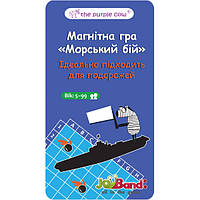 "Магнитная мини игра ""Морской бой"""