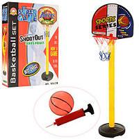 Баскетбольное кольцо M 3341  на стойке132см,щит-картон,кольцо-пластик,мяч,в кор-ке,36-48-8см