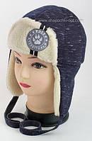 Зимняя детская шапка Оскар фирмы Климани для мальчика  52 размер