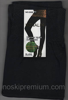 Лосины женские бесшовные эластик с начёсом Kenalin, высокая талия, чёрные, размер XL-2XL, 2008