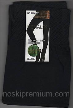 Лосіни жіночі безшовні еластик з начосом Kenalin, висока талія, чорні, розмір M-L, 2008