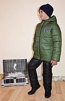"""Курточка детская зимняя для мальчика """"Стив""""на рост 122-140см., фото 1"""