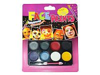Прикольные детские краски для лица, аквагрим на 8 цветов