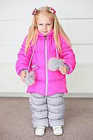 Детский зимний термокомбинезон с меховой подстежкой р.86-110 (1-5 лет) девочкам наши зимы, теплый, качественны