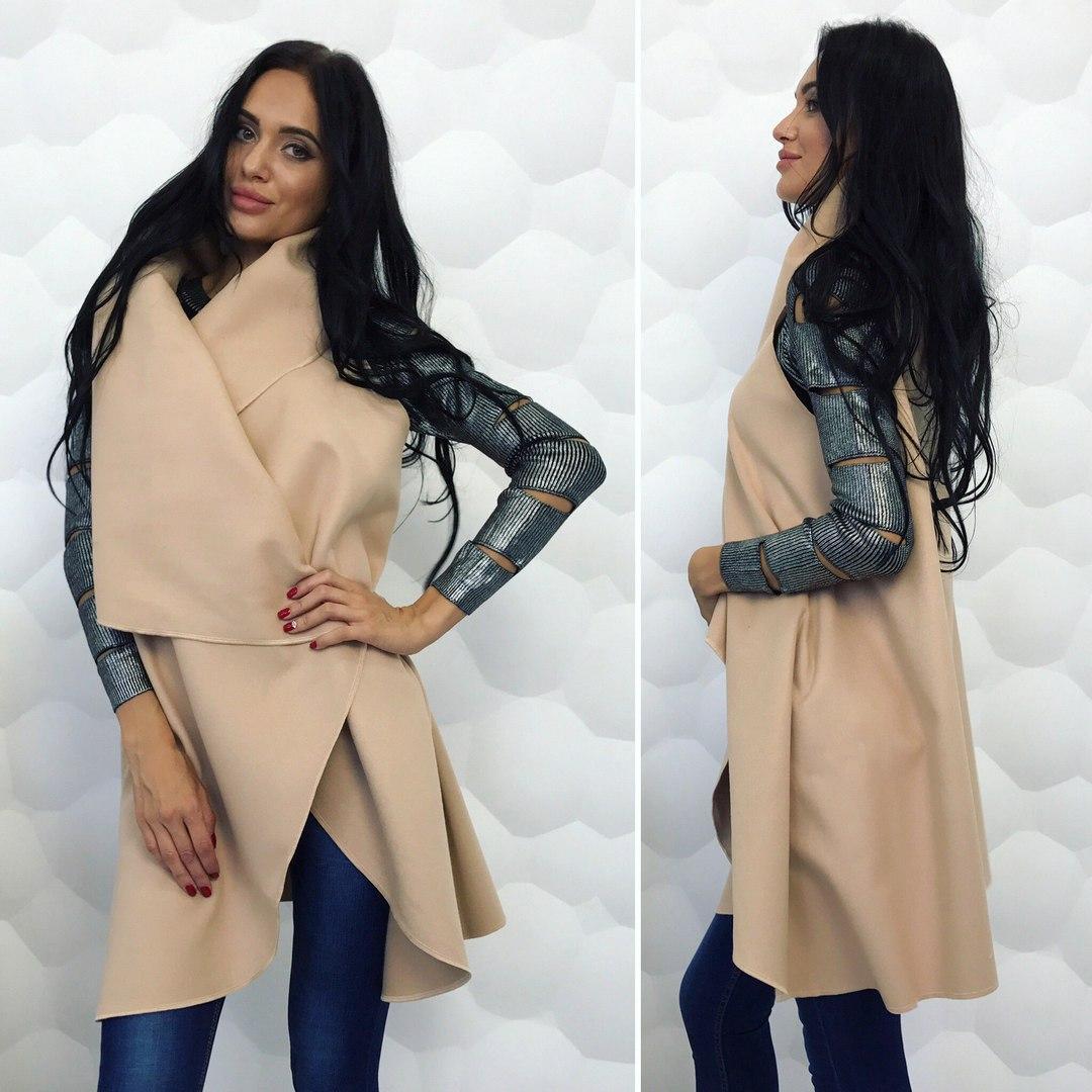 Легкое пальто накидка кашемировое без рукавов