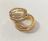 Сережки Бали Xuping ювелирная бижутерия