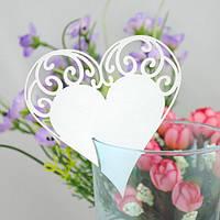 Визитка-украшение для бокала Любимое Сердце, 10шт