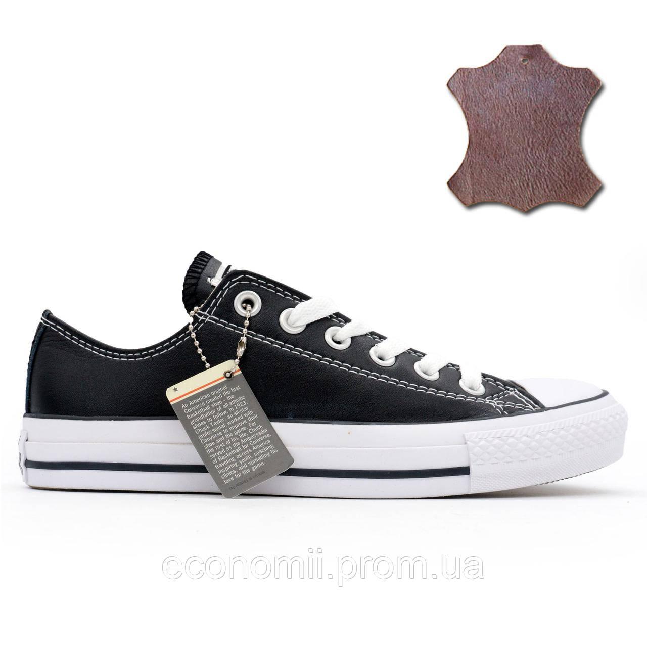 b28e3dd2 Кожаные кеды Converse (Конверс) низкие черные. Топ качество! - Реплика р.(36,  37, 38, 39, 41), цена 850 грн., купить в Днепре — Prom.ua (ID#389777356)