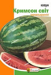 Арбуз  Кримсон Свит пакет 20г