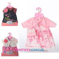 Набор одежды для куклы BABY BORN BJ-05012ABD
