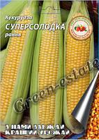 """Кукуруза Супер сладкая  20г ТМ """"Кращий урожай"""""""
