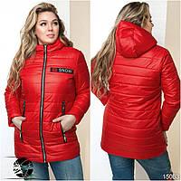 Женская осенняя куртка с глубоким капюшоном удлиненная батал большие размеры
