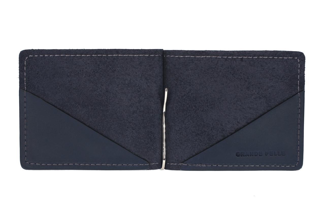 Зажим для купюр Grande Pelle 103670 синий глянцевый