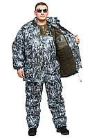 Зимний костюм Белый камыш .-30 ,комфортный и теплый ,для рыбалки и охоты