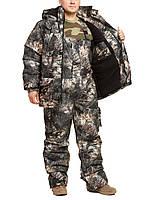 Зимний костюм Пестрый орел .-30 ,комфортный и теплый ,для рыбалки и охоты