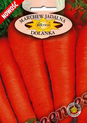 Морковь Долянка (инкрустированные) 20г