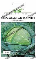 Капуста Атрия F1 среднепоздняя 20 шт