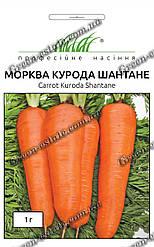 Морковь Курода Шантане ранняя 1 г