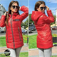 Женская осенняя куртка с глубоким капюшоном удлиненная