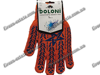 Перчатки рабочие Долони со звездой оранжевые арт.564